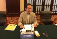تصمیمات جدید کنفدراسیون آسیا