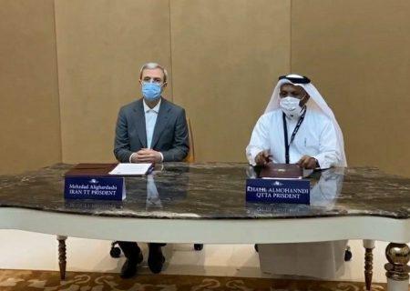 با حضور رئیس فدراسیون ایران و قطر، تفاهم نامه همکاری دو ساله بین دو کشور امضاء شد