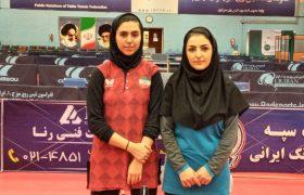 فرعی چهارمین انتخاب شده ملی پوشان تنیس روی میز ایران برای رقابت های آسیایی