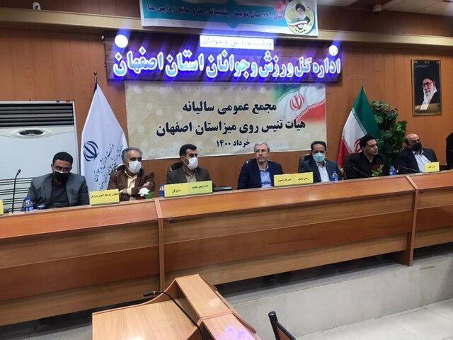 با حضور علی قارداشی مجمع سالیانه هیأت تنیس روی میز اصفهان برگزار شد