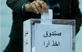 انتخابات کمیسیون ورزشکاران کمیته ملی المپیک برگزار می شود؛شرایط حضور در انتخابات اعلام شد