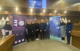 برگزاری دومین سمینار رهبری و مدیریت زنان