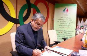 پیام تبریک رئیس کمیته ملی المپیک به مهرداد علی قارداشی و افشین بدیعی